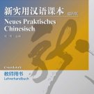 new practical chinese reader instructor manual download